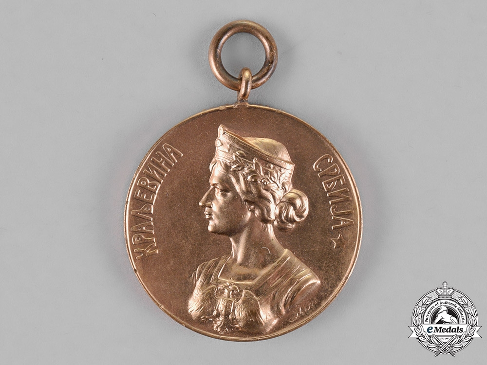 Serbia, Kingdom. A Golden Bravery Medal 1912