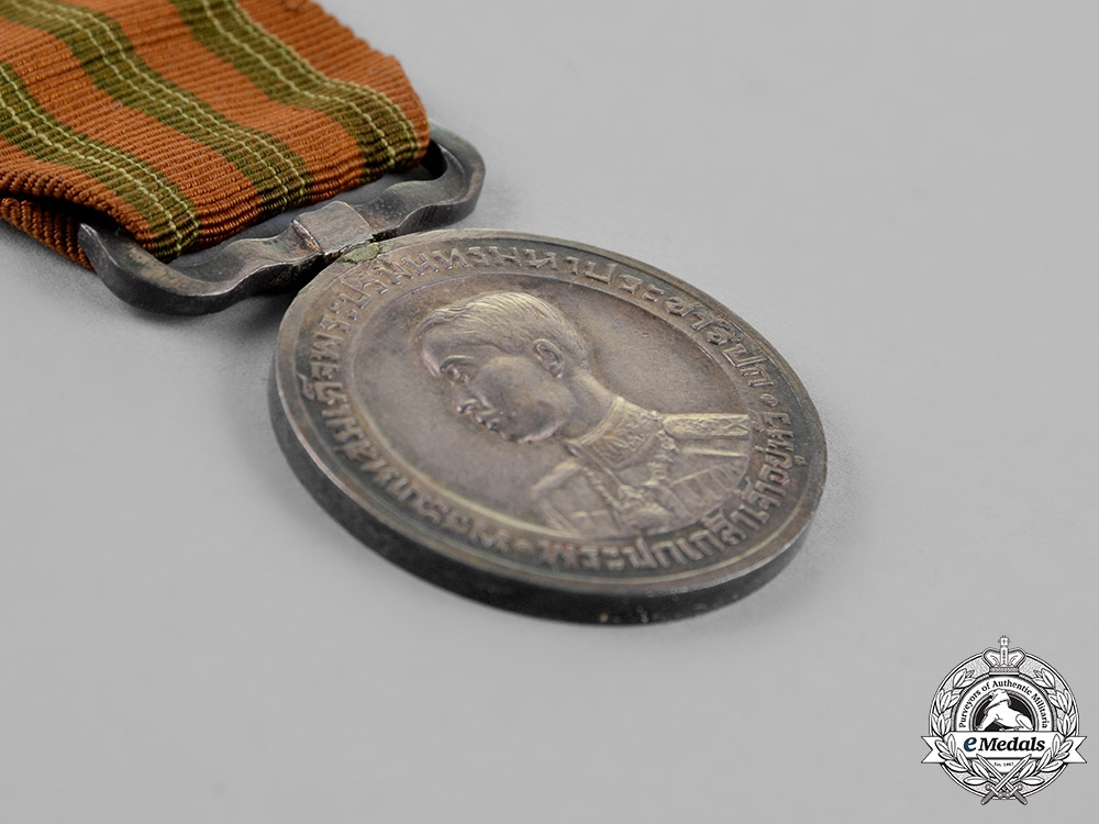 Thailand. A Rama VII Coronation Medal 1925, Silver Grade
