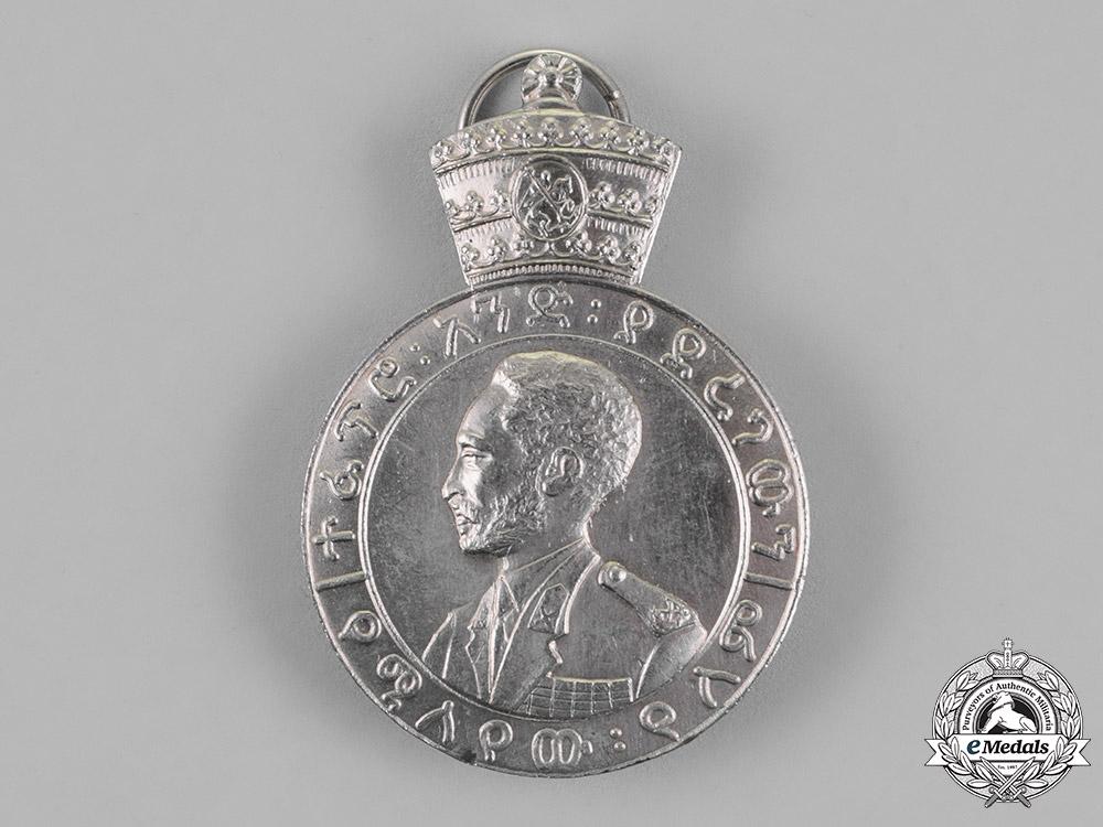 Ethiopia. An Eritrean Medal of Haile Selassie I, Silver Grade