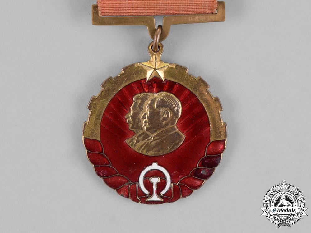 China, People's Republic. A Sino-Soviet Medal of the Chang Chun Railway Company 1952
