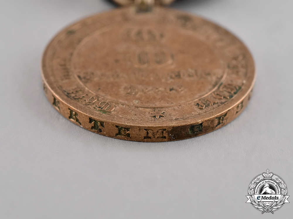 Prussia, State. A War Commemorative Medal for 1870-1871, with Belfort Ribbon Clasp