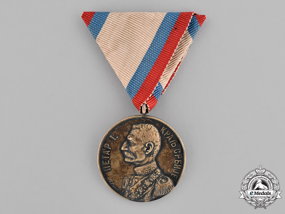 Serbia, Kingdom. A Commemorative Medal for the Election of King Peter I