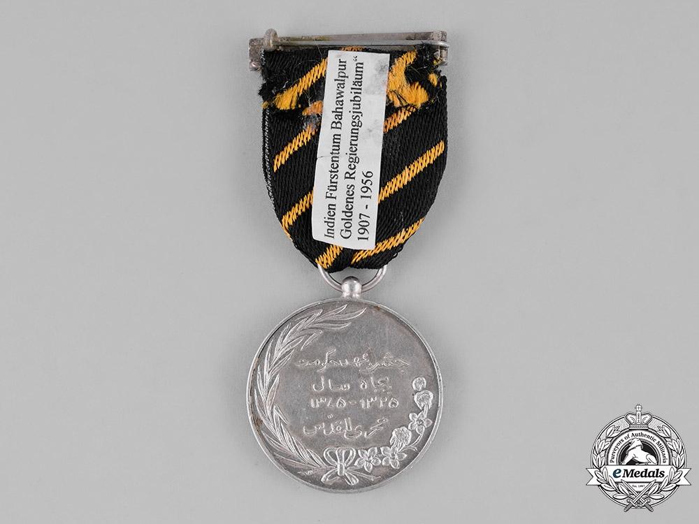 India, Bahawalpur. A Golden Jubilee Medal 1907-1956, 3rd Class
