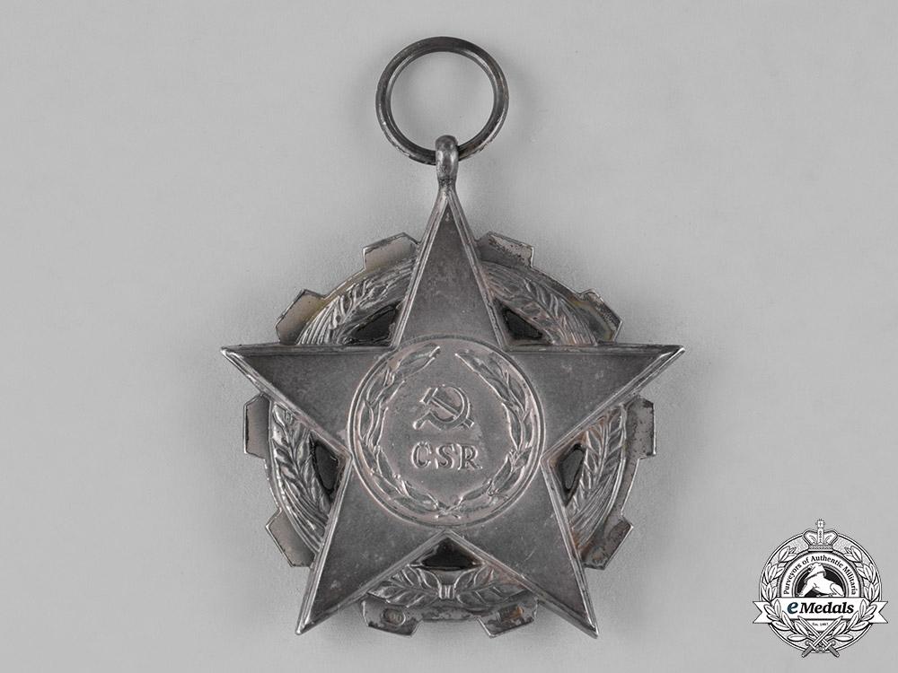 Czechoslovakia, Socialist Republic. An Order of Labour, Type II (1960-1989)