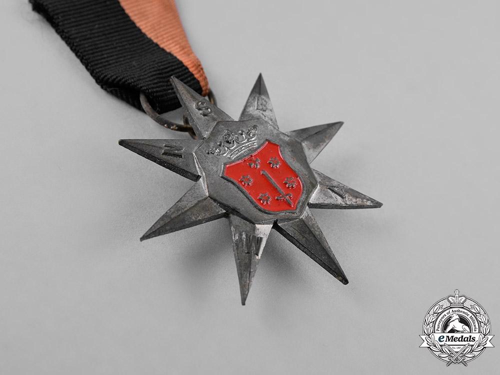 "Netherlands, Kingdom. A National Socialist Movement (NSB) ""Flower Bulbs"" March Badge 1943"