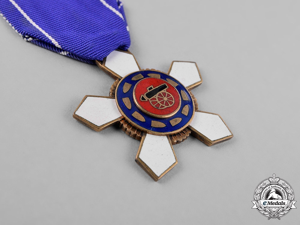 Korea, Republic, South Korea.  An Order of Military Merit, Inheon Grade
