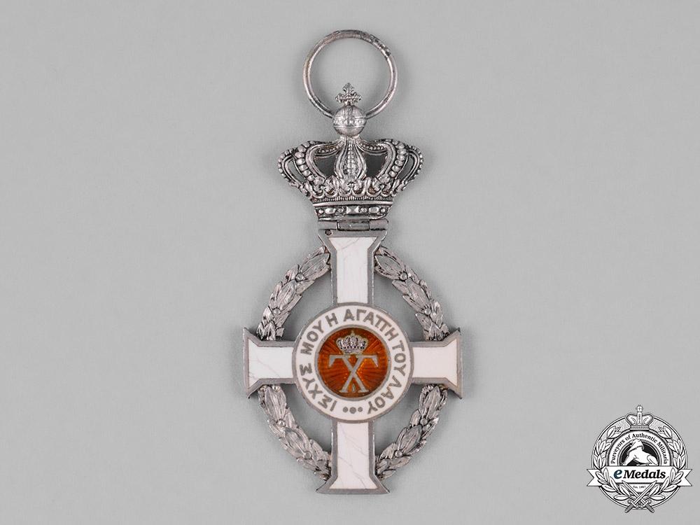Greece, Kingdom. A Royal Order of George I, Knight, Civil Division, c.1930