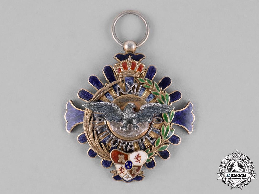 Spain, Kingdom. A Civil Order of Alphonso XII, Grand Cross, c.1915
