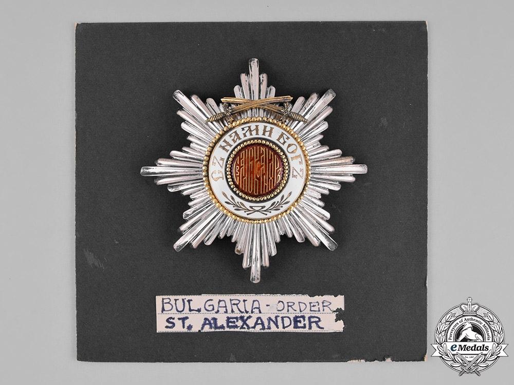 Bulgaria, Kingdom. An Order of Saint Alexander, I Class Grand Cross Star, by Rothe, c.1914