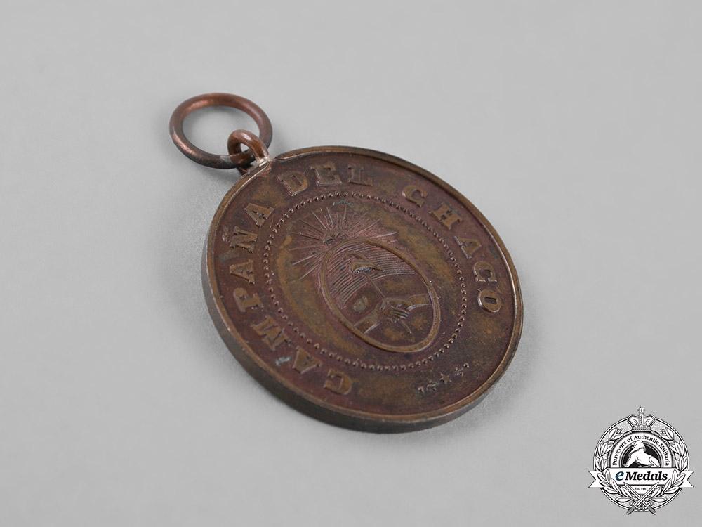 Argentina. A Chaco Campaign Medal, Bronze Grade