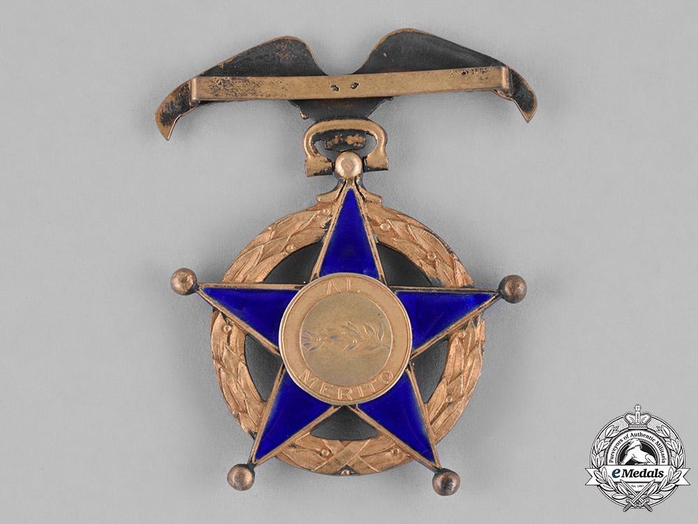 Chile, Republic. An Order of Merit, Officer's Cross, c.1950