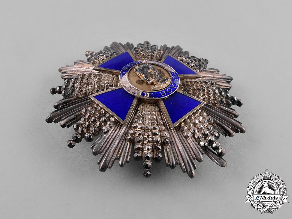 Colombia, Republic. An Order of Boyacá, Grand Cross Star c.1950