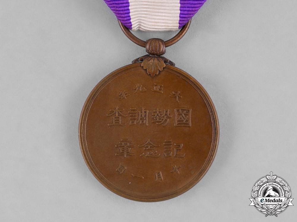 Japan, Empire. Three Commemorative Medals
