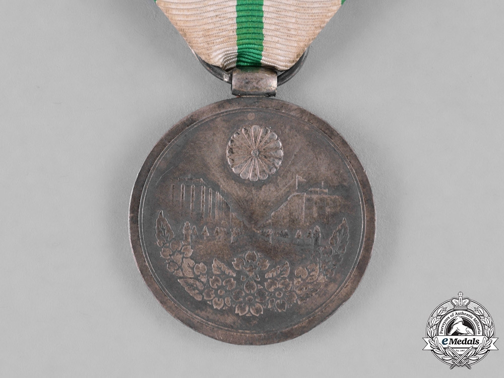 Japan, Empire. Two Commemorative & Service Medals