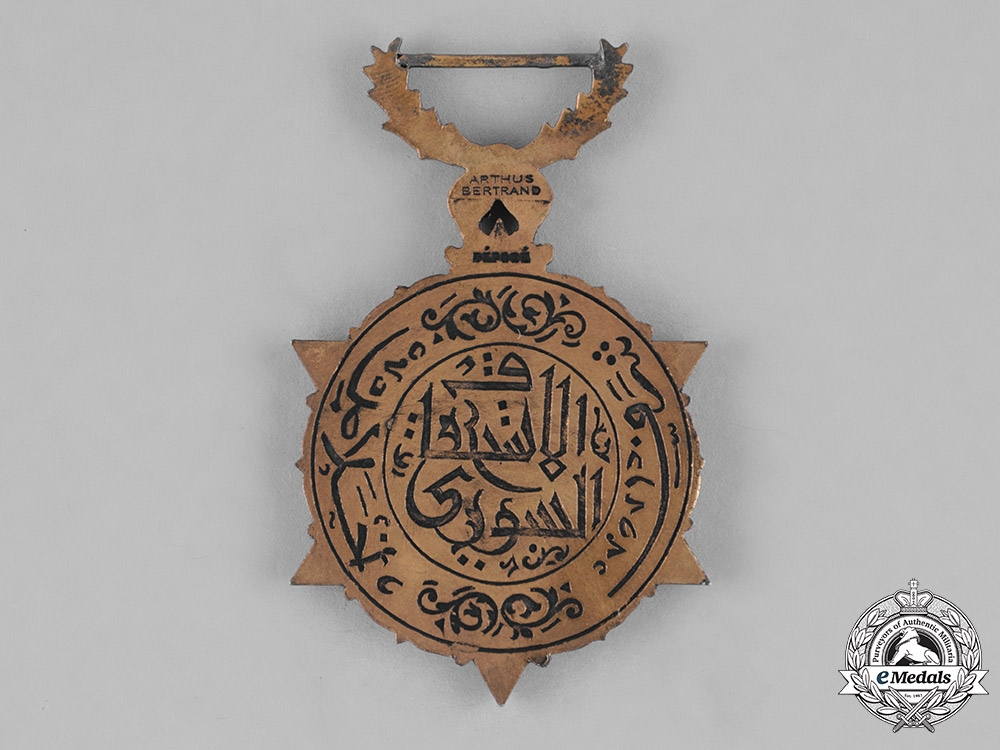 Syria, French Protectorate. An Order of Civil Merit, IV Class Officer, by Arthus Bertrand, c.1930