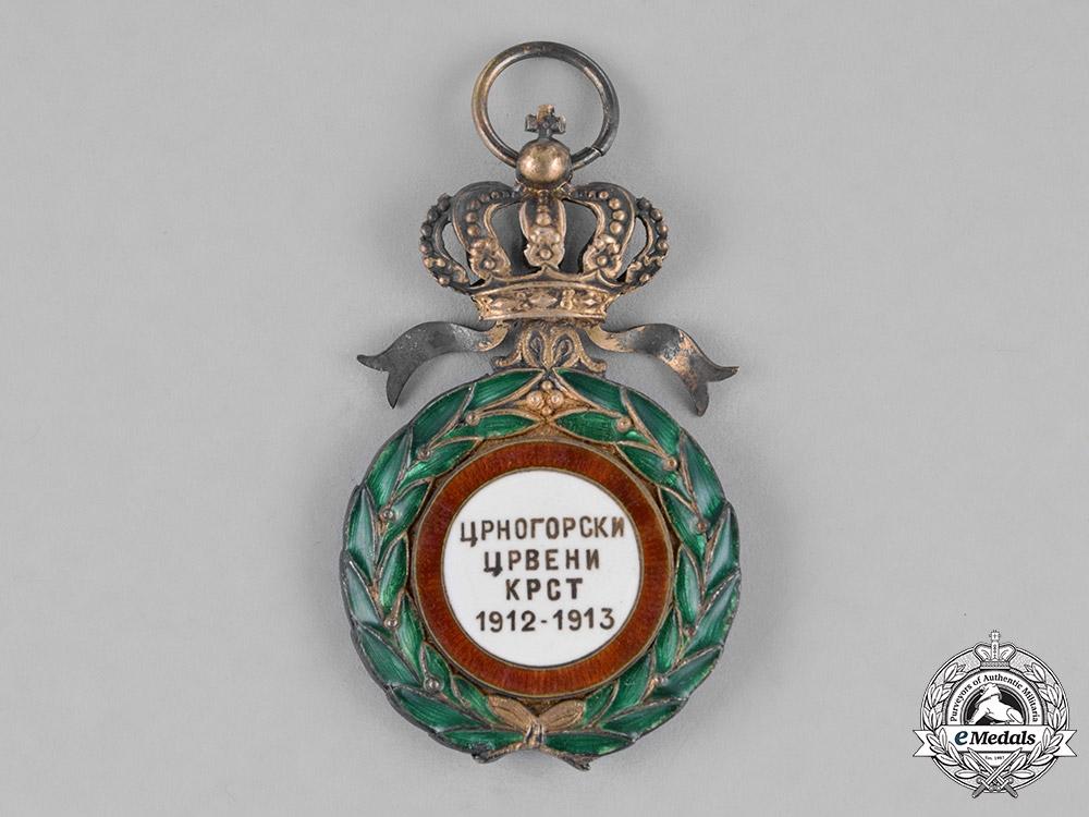 Montenegro, Kingdom.  A Red Cross Order, c.1912