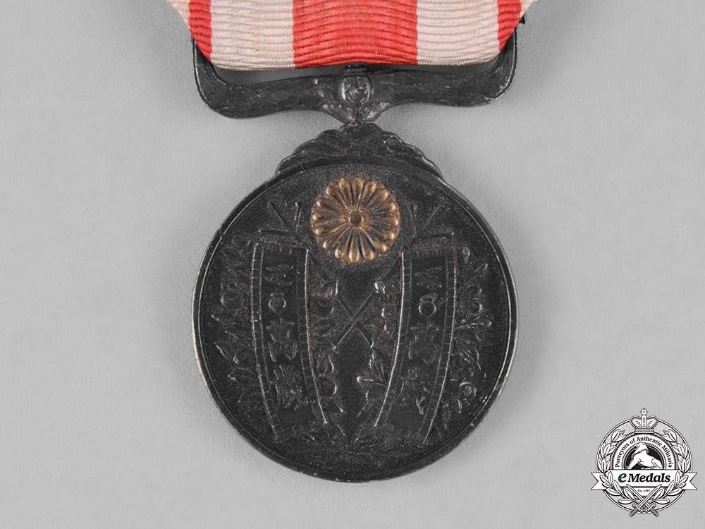 Japan, Empire. Three Medals & Decorations