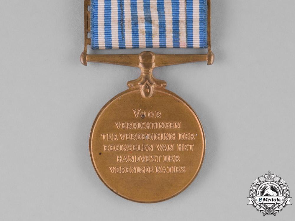Netherlands, Kingdom. A United Nations Service Medal for Korea