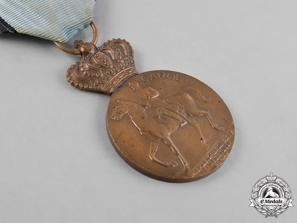Romania, Kingdom.  A Medal for the Centenary of King Carol I 1839-1939