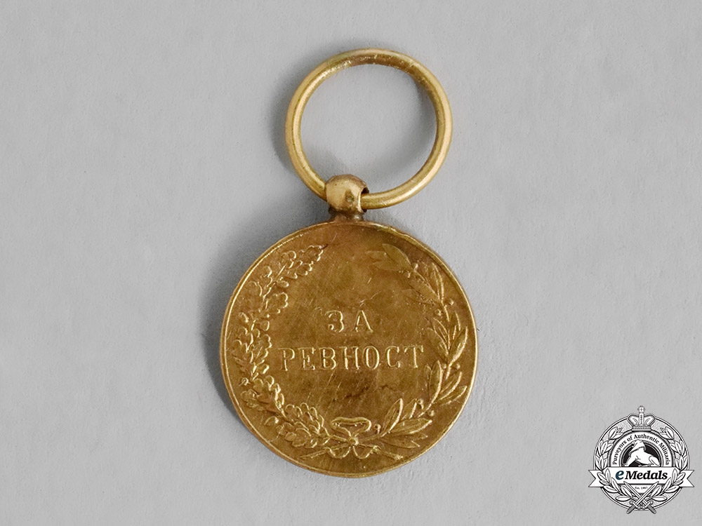 Montenegro, Kingdom. A Miniature Gold Medal for Zeal, c.1910