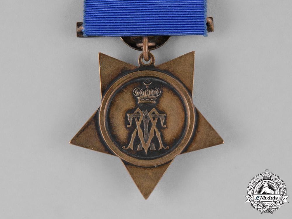 Great Britain. An Overseas Victorian Trio, to Private J. Hopwell, 1st Battalion, 18th (Royal Irish) Regiment of Foot / 2nd Battalion, Royal Irish Regiment