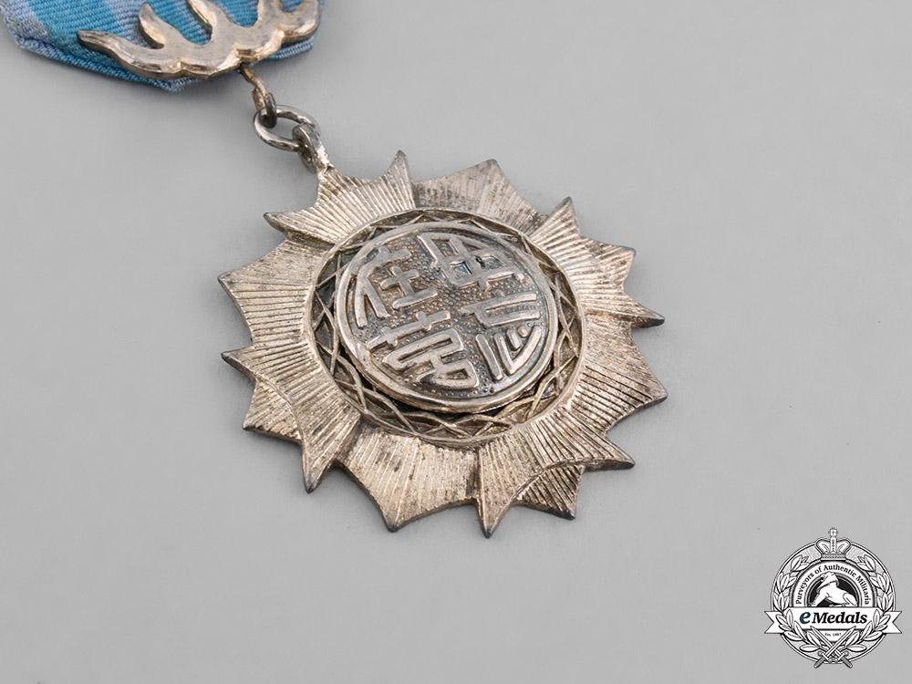 China, Republic. A Medal of the Spirit of Chu, Senior Grade, I Class