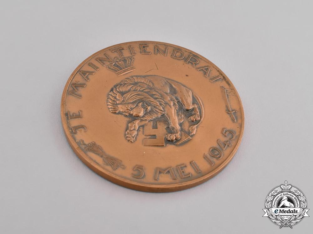 Netherlands, Kingdom. A 1945 Liberation of the Netherlands Commemorative Medallion