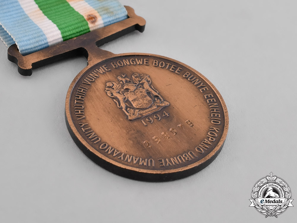 South Africa, Republic. A Unitas Commemorative Medal