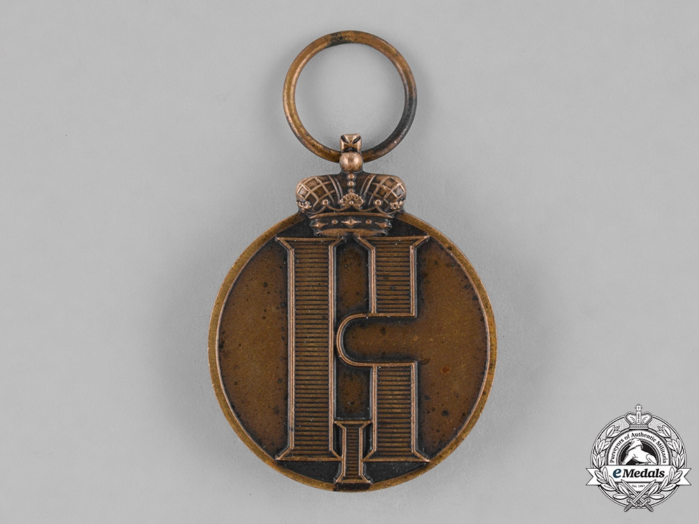 Russia, Imperial. A Medal for Diligence and Help, c.1925