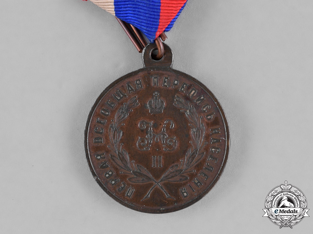 Russia, Imperial. A Medal for Labour in the First General Population Census, Bronze Grade