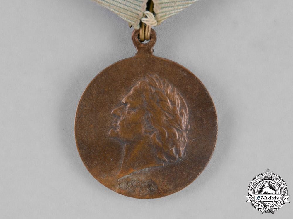 Russia, Imperial. A Battle of Poltava 200th Anniversary Commemorative Medal