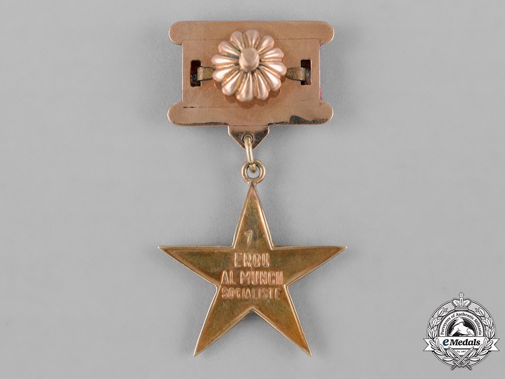 Romania, Peoples Republic. Hero of Socialist Labor, in Gold, Numbered #1, Gheorghe Gheorghiu-Dej