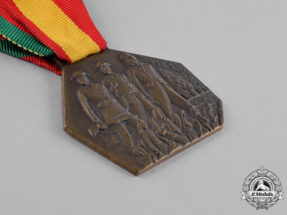 Egypt, Kingdom, Republic. Two Palestine Medals