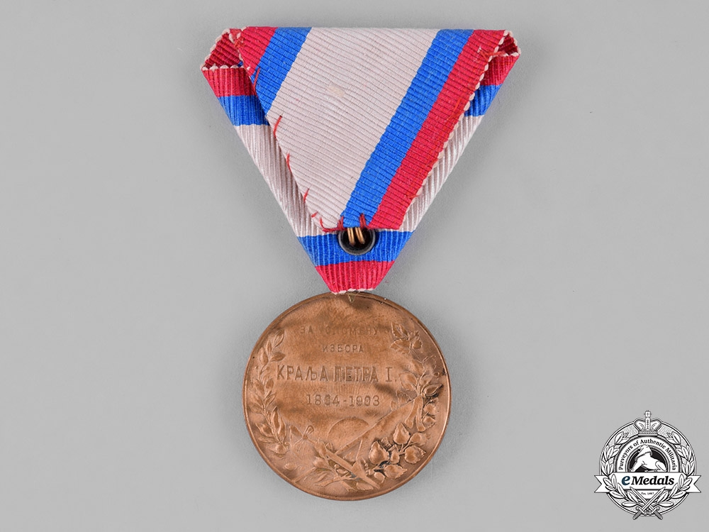 Serbia, Kingdom. A Medal for the Election of Peter I