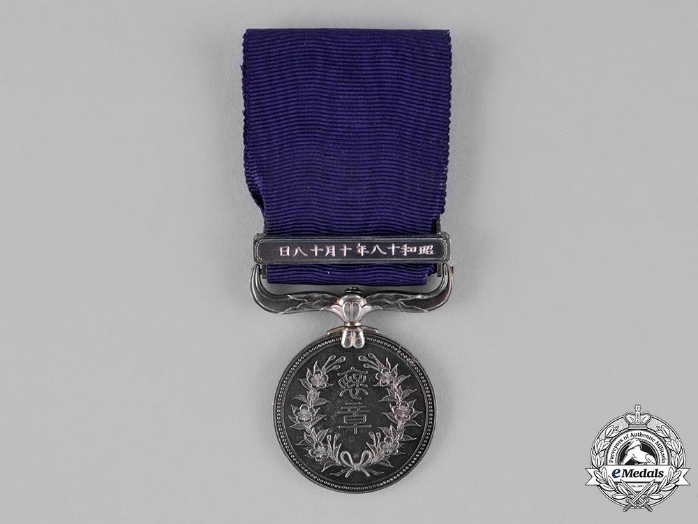 Japan, Empire. A Merit Medal for Philanthropists (Konjuhosho)