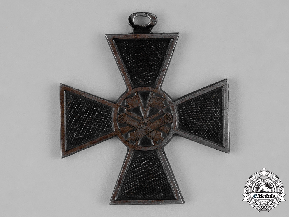 Serbia, Kingdom. A Campaign Cross for the War with Bulgaria 1885-1886