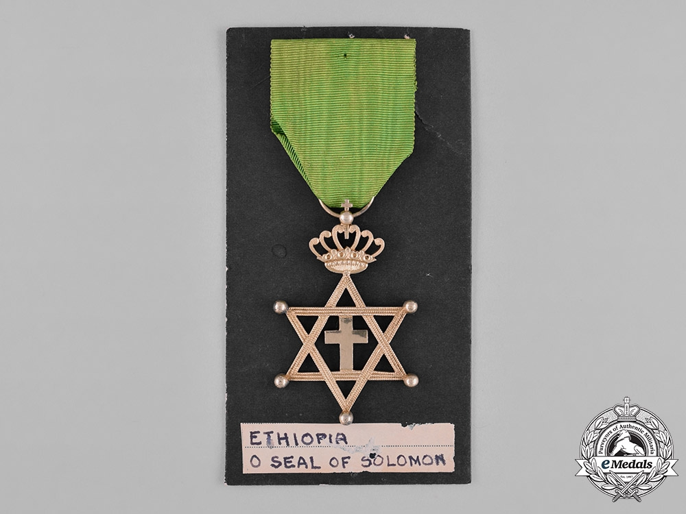 Ethiopia, Empire. An Order of the Seal of Solomon, Knight, c.1920