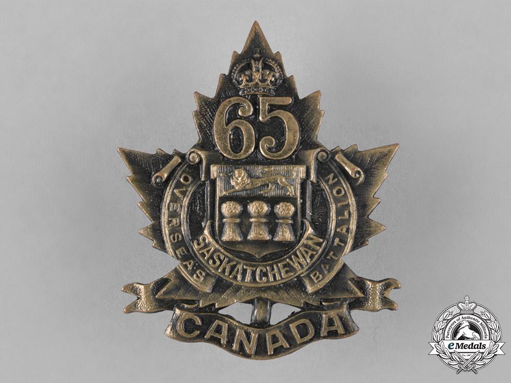 A 65th Infantry Battalion Saskatchewan Cap Badge