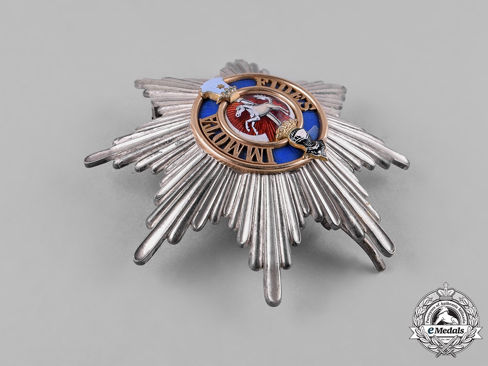 Braunschweig, Dukedom. An Order of Henry the Lion, I Class Star, by Hermann Jürgens, c.1918
