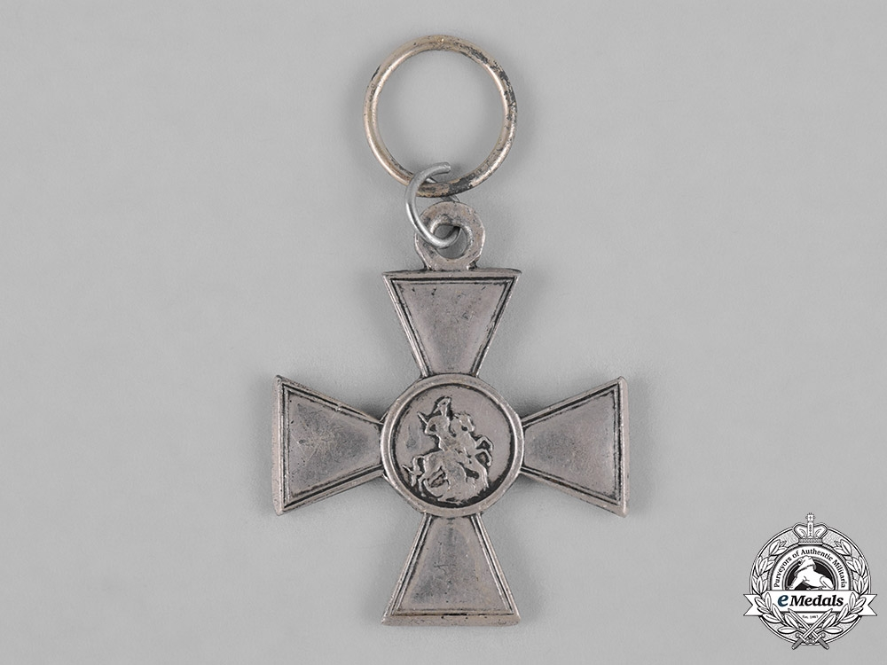 Russian Imperial. A Saint George Cross, IV Class, c.1910