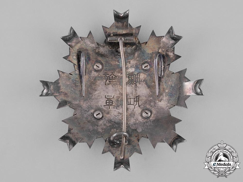 Japan, Empire. An Order of the Rising Sun, I Class Grand Cordon Star, c.1910