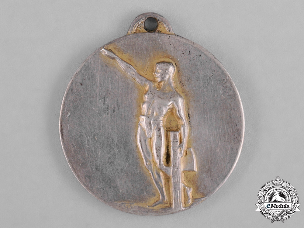 Italy, Kingdom. A Fascist Provincial Sport Institution Competitor's Medal