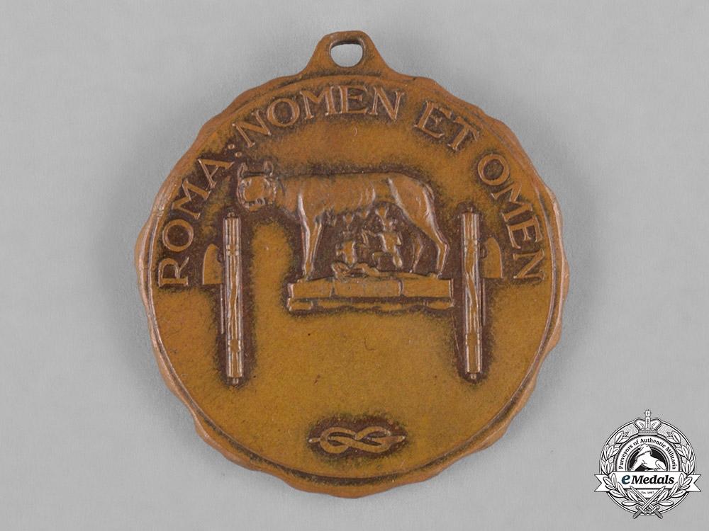 Italy, Kingdom. A 3rd CCNN Division Scire Region of Ethiopia Campaign Commemorative Medal