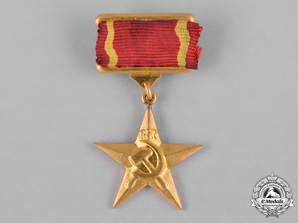 Romania, Socialist Republic. An Order of the Hero of Socialist Labour, c.1970