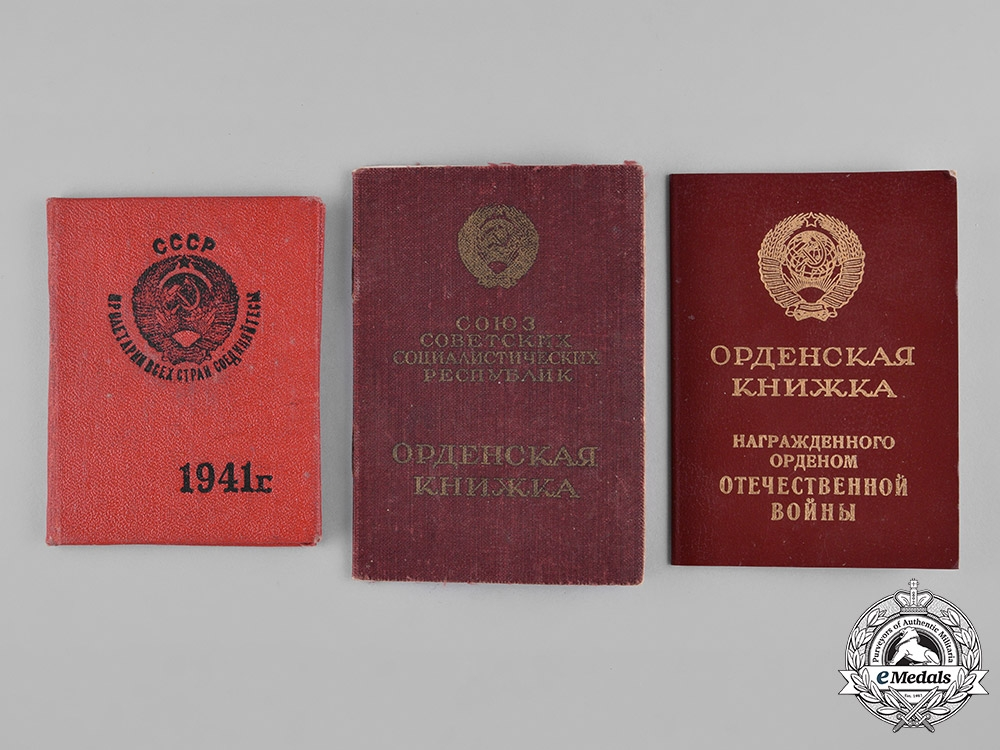 Russia, Soviet Union. An Order of the Patriotic War Award Group, c.1945
