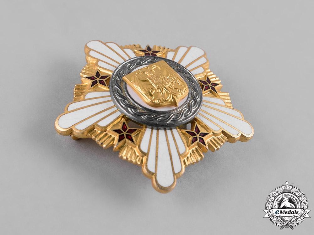 Serbia, Republic. An Order of the Republic, II Class, c.1995