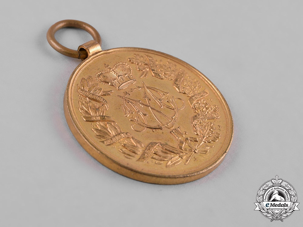 Serbia, Kingdom. A Medal for the Serbo-Turkish Wars 1876-1878, Type II