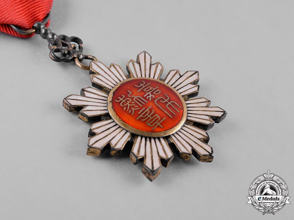 China, Republic. An Order of the Golden Grain, VI Class Officer, c.1930