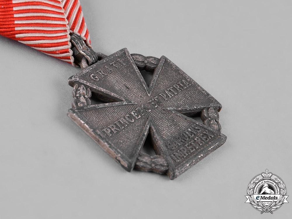 Austria, Imperial. A Lot of Medals & Awards, c.1916