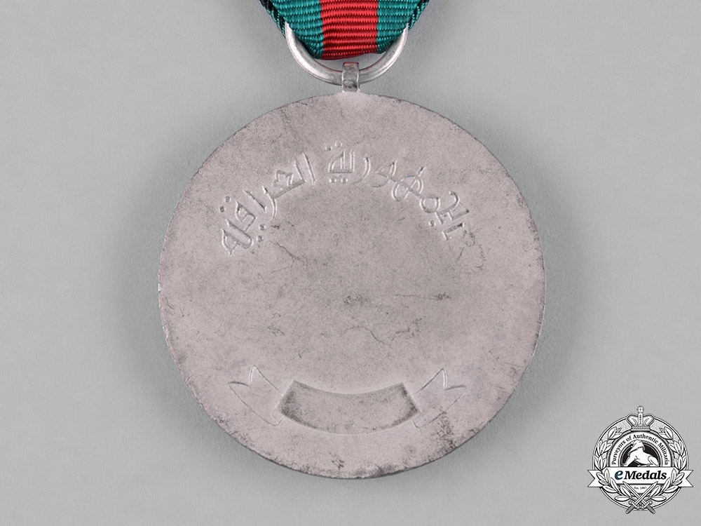 Iraq, Republic. A Medal for the Palestine War 1948-1949